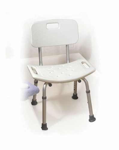 Deluxe Height Adjustable Aluminium Bath Bench / Shower Chair With Back. - This model has a backrest to give the use greater support in the shower. Lightweight but sturdy shower stool with height adjustability and an extra wide, contoured seating surf