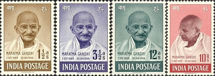 First Mahatma Gandhi Stamps India 1948 | Gandhi, Mahatma