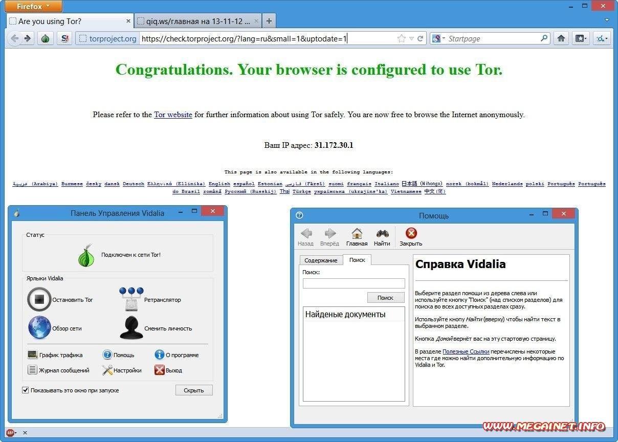 скачать бесплатно тор браузер 64 бит hydra2web