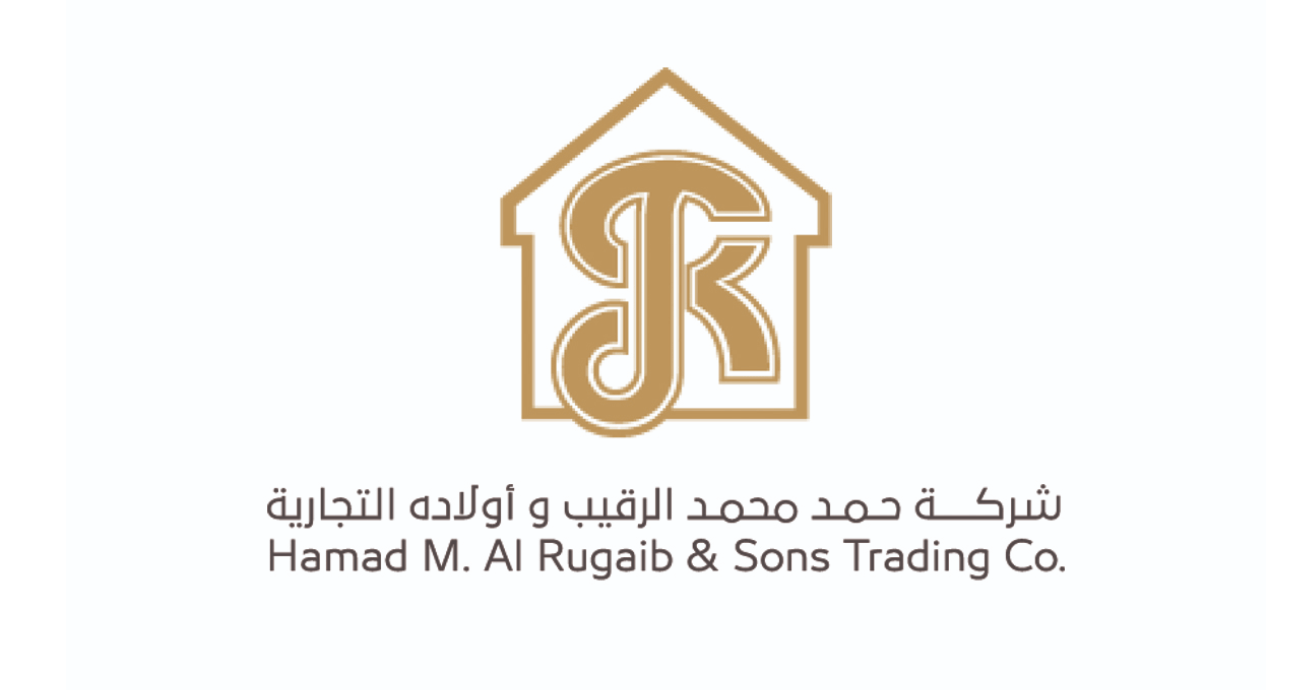 تعلن شركة حمد محمد الرقيب وأولاده التجارية عن وظائف موسمية Trading