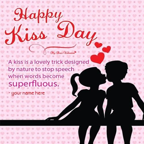 Print Name On Happy Kiss Day Wishes Images Romantic Quotes Of