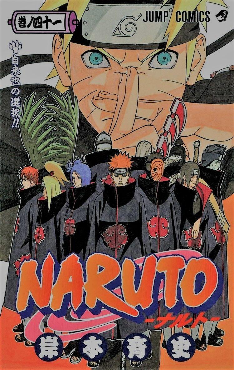 Naruto Manga Cover Manga Covers Japanese Poster Design Japanese Poster