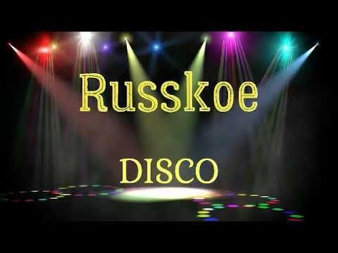 Дискотека 90 х в москве клуб ночной работа в ночном клубе москвы барменом