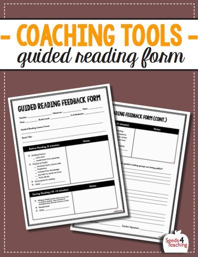 Instructional Coaching  Guided Reading Feedback Form  Guided