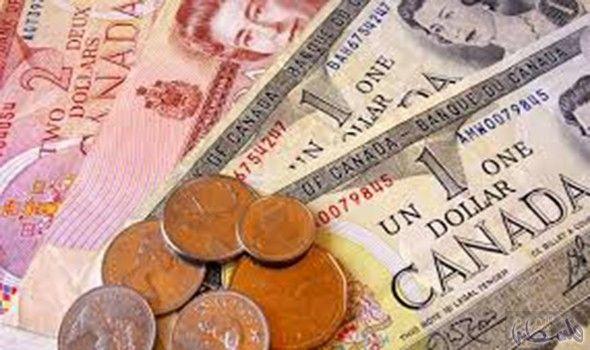 سعر الدولار الكندي مقابل الدولار الأميركي الثلاثاء Same Day Loans Cash Loans Online Apply For A Loan
