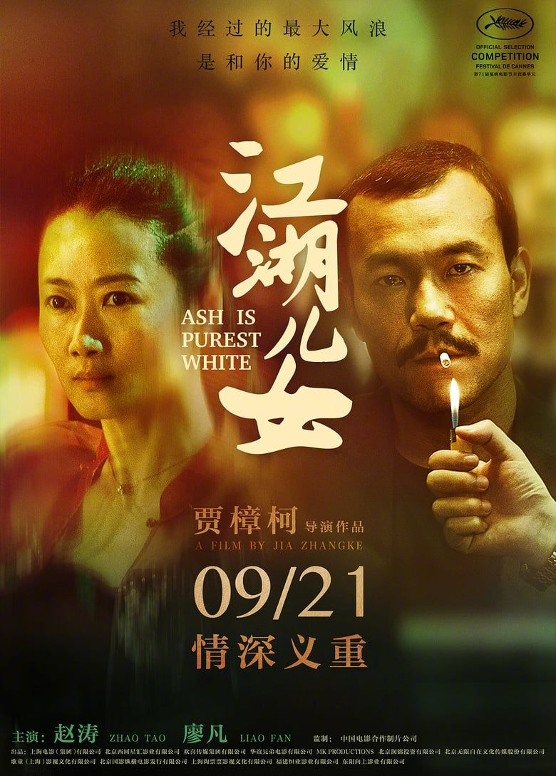 Watch Ash Is Purest White FULL_MOVIE 'HD'1080p Sub
