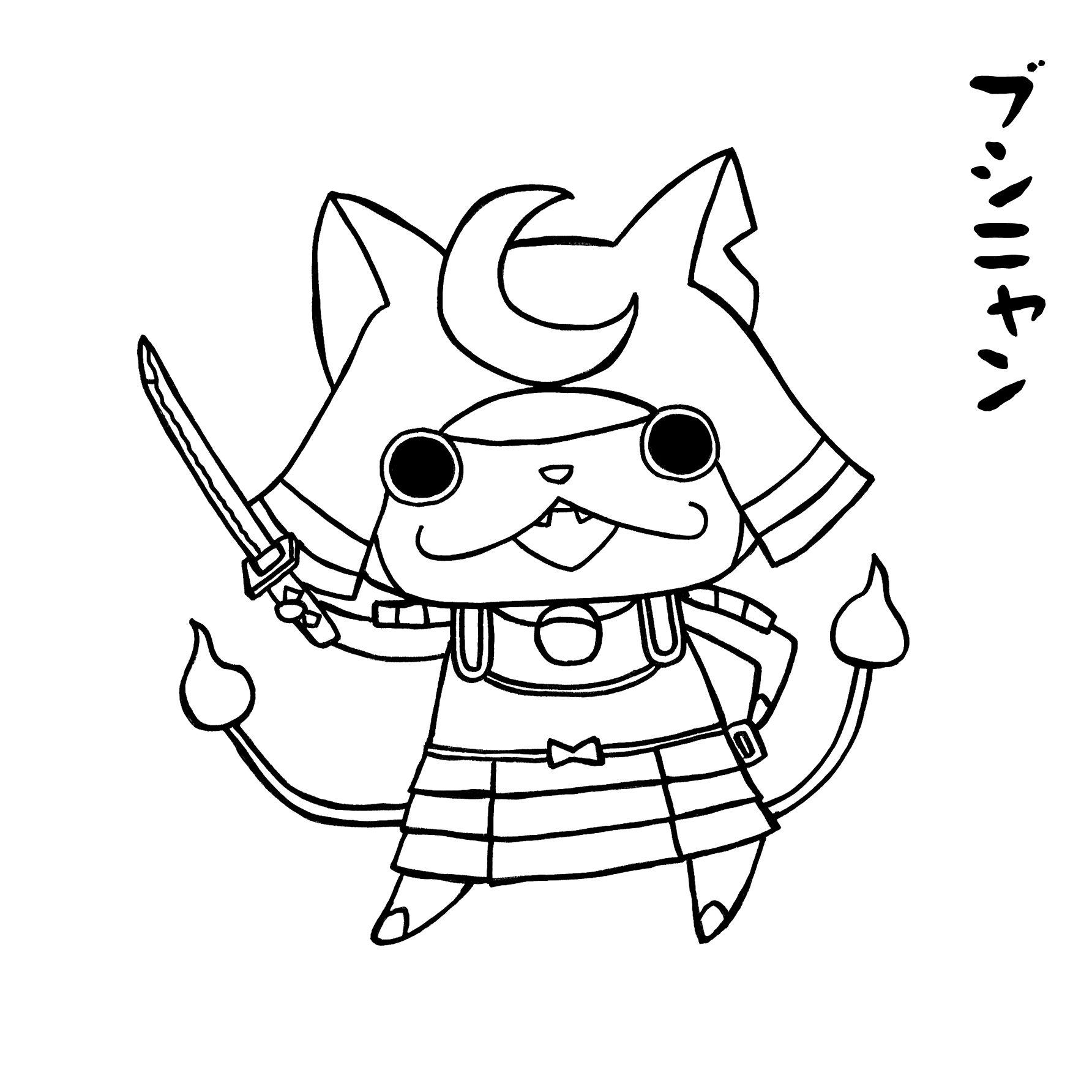 pin by luluna huang on 妖怪ウォッチぬりえ vault boy character sonic the hedgehog