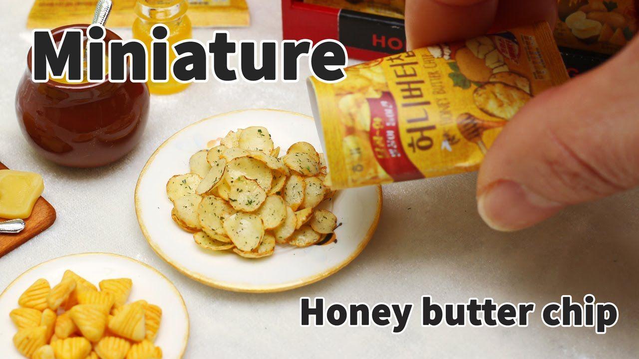 미니어쳐 허니버터칩 만들기 그리고 허니통통 Miniature Honey Butter Chip