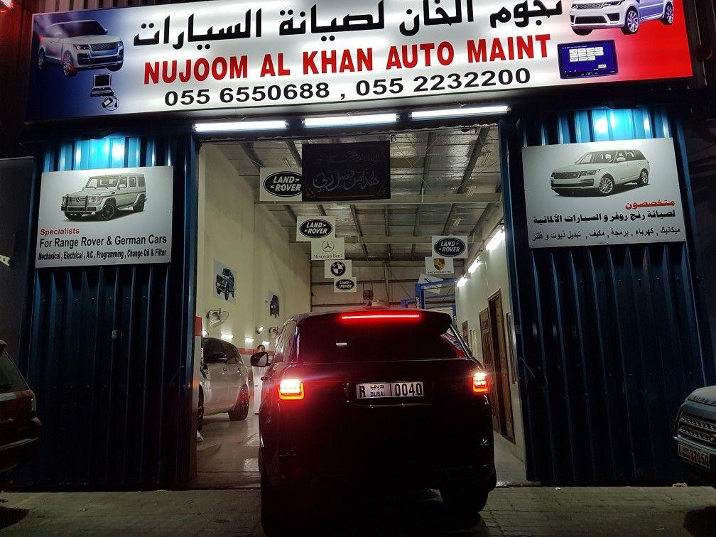German Cars Repair Workshop German Cars Range Rover Service Range Rover