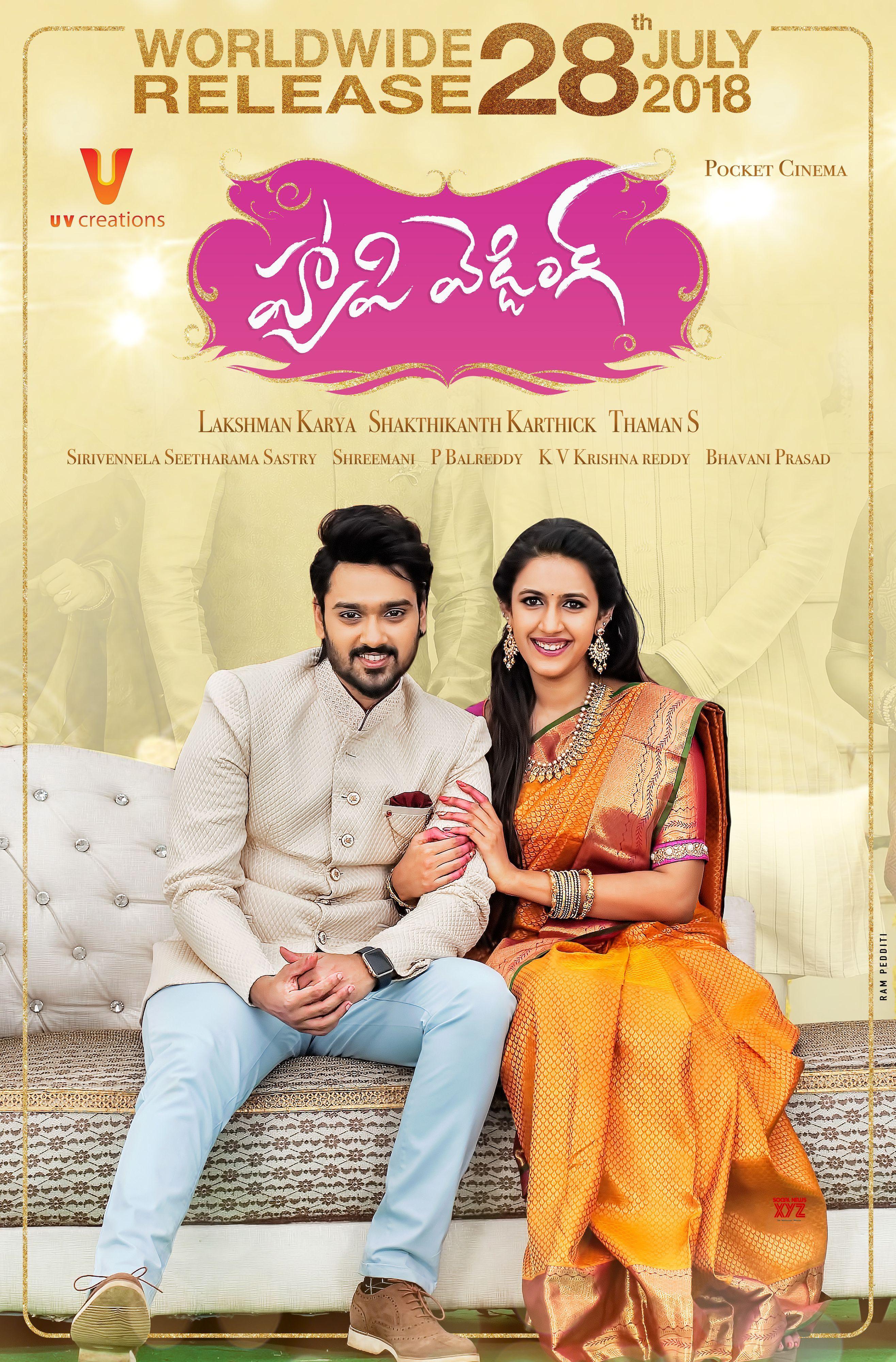 Happy Wedding Movie Release Date Poster  Social News Xyz