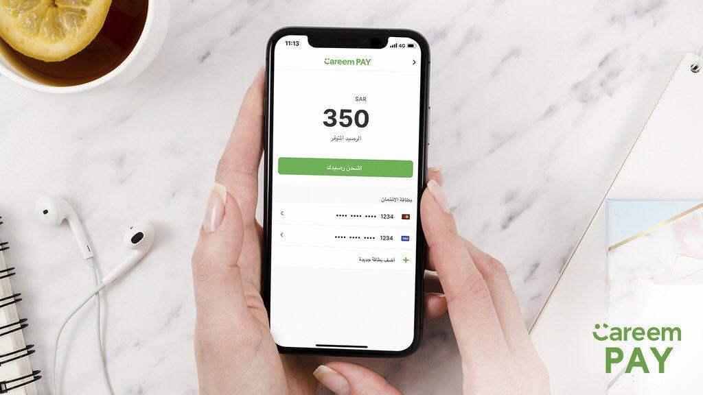 ودك بـ ٣٥٠ رصيد بمحفظتك Pay كل ما زاد استخدامك لـ كريم Careem Now في تطبيق زادت فرصة فوزك بالرصيد بكل سهولة وبدون برومو Electronic Products Phone Electronics