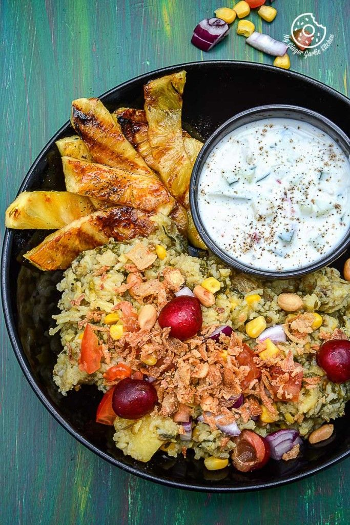 recipe-spiced-rice-lentils-with-grilled-pineapple-and-cucumber-honey-lemon-yogurt||mygingergarlickitchen.com/ @anupama_dreams