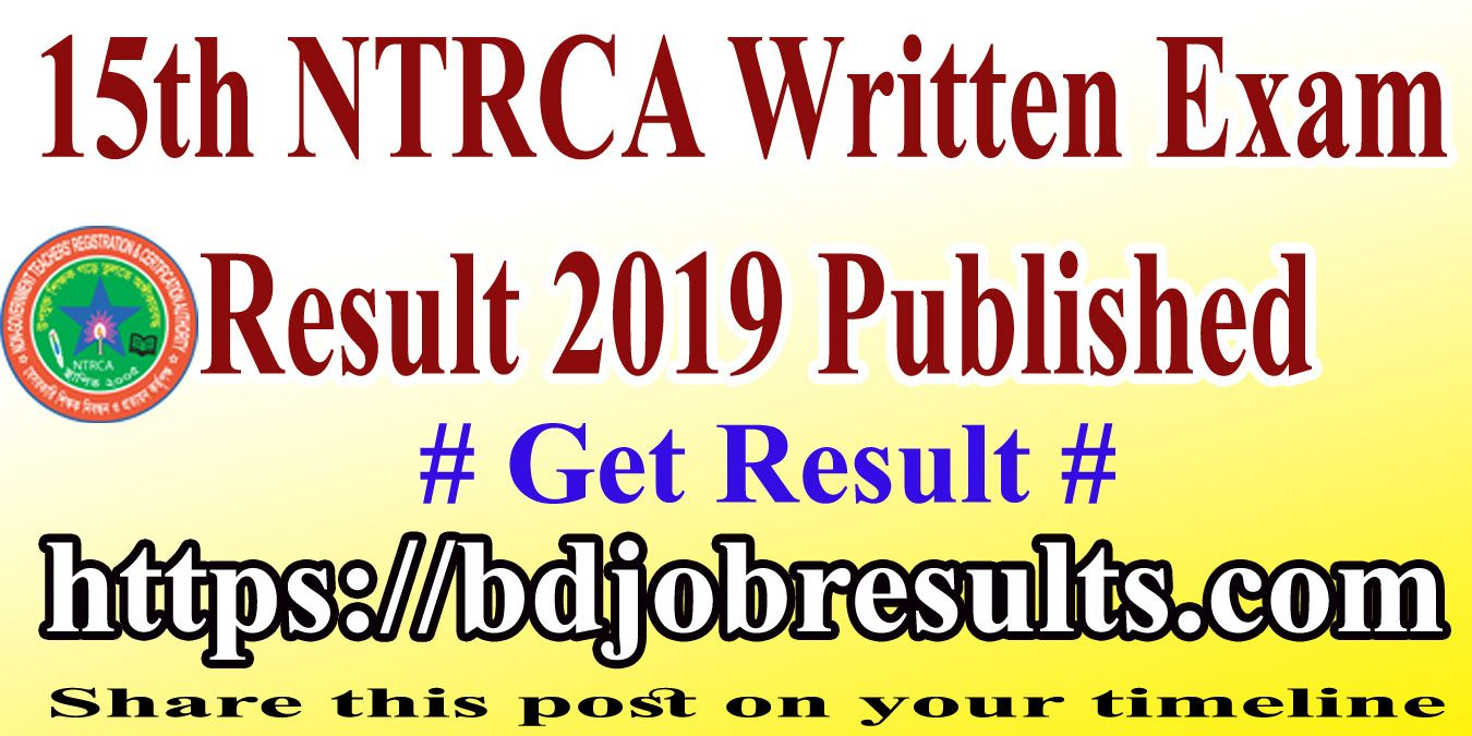 15th NTRCA Written Result Exam results, Exam, School levels