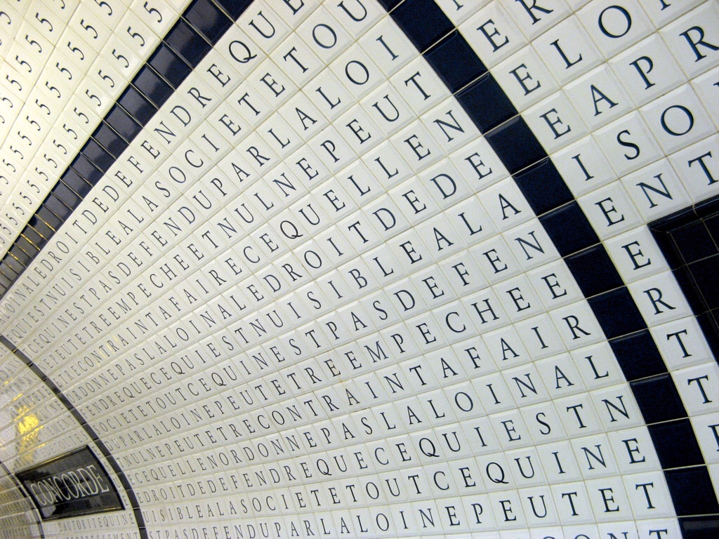 Did You Know Concorde Metro Stop Is Covered Entirely In Tiles