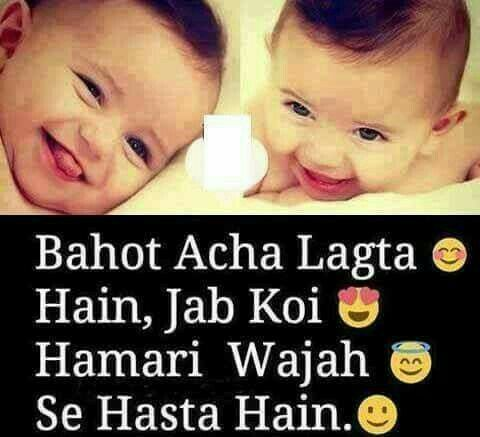 Pin By Shaik On Girls Aur Unki Baate Funny Love Quotes Funny Quotes