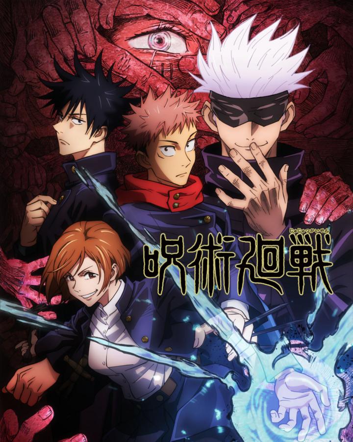 Jujutsu Kaisen (Anime)
