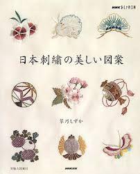 「京縫」の画像検索結果