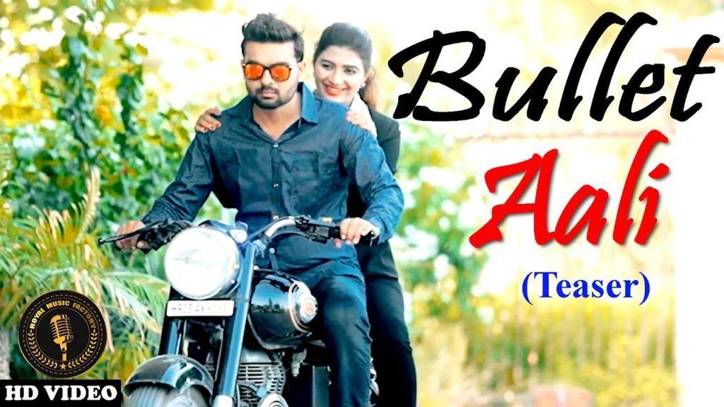 Bullet Aali | Lovekesh Sharma | Sonika Singh | UK Haryanvi