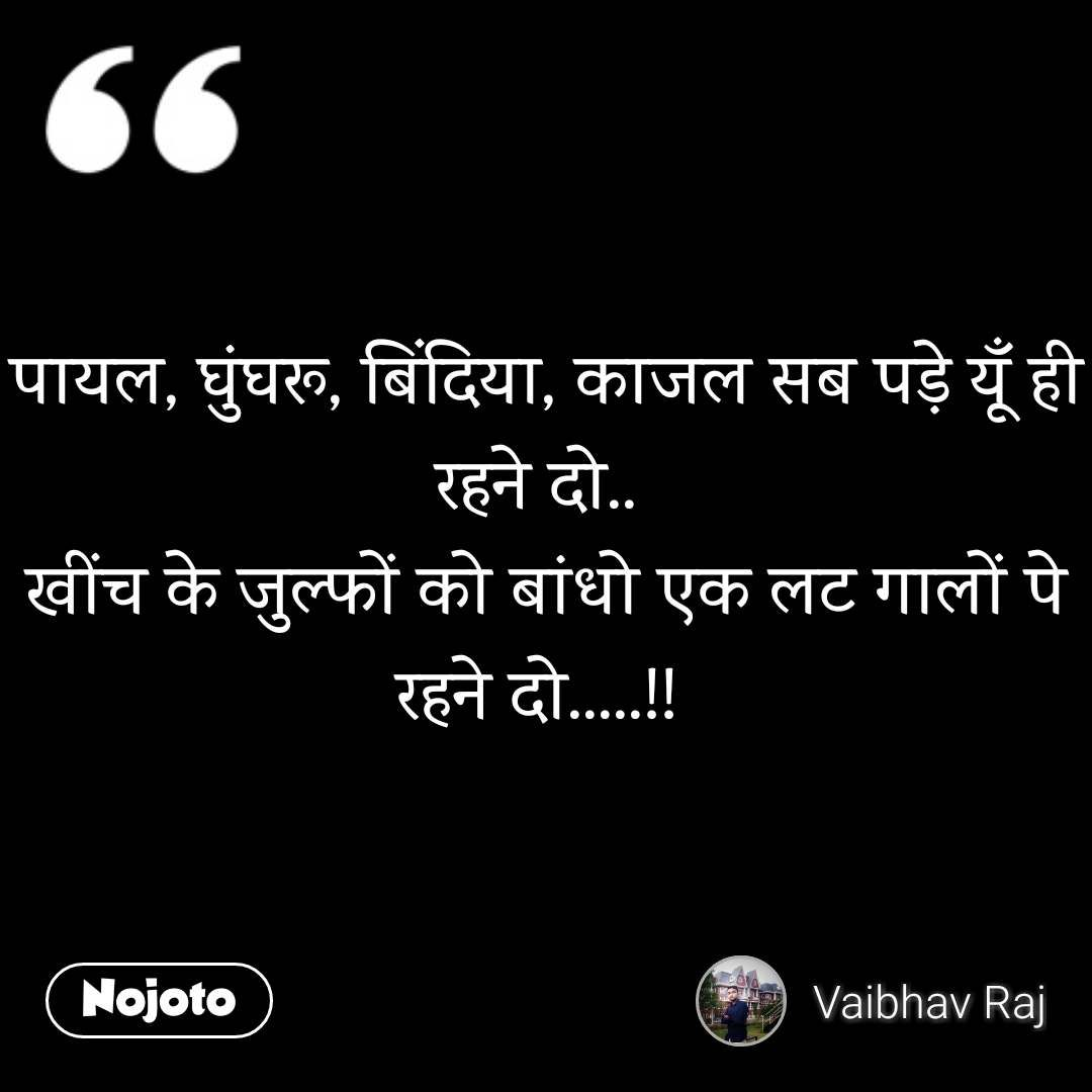 Pin By Harish On Cute Lines Bad Words Quotes Words Quotes Words