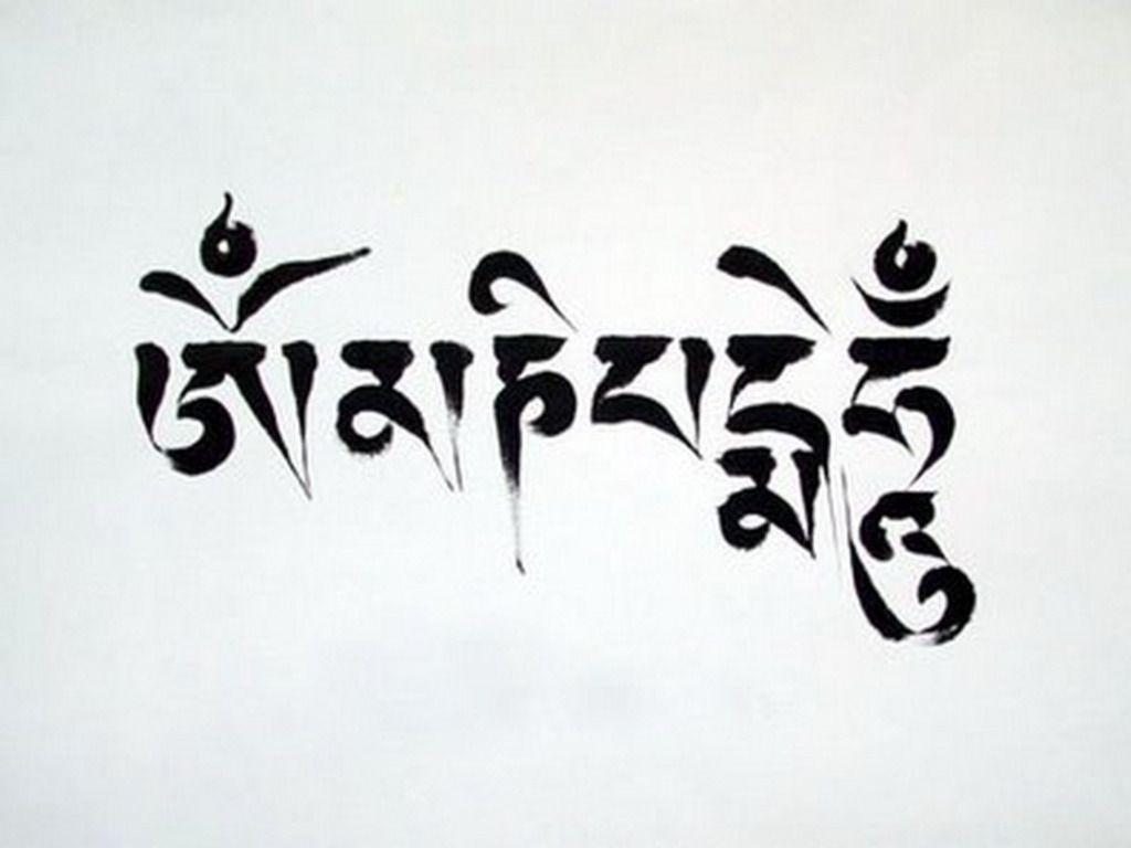 Om Mani Padme Hum Free Om Mani Padme Hum Wallpaper Download The Free Om Mani Padme Hum Tatuajes Mantras Tatuaje Tibetano Budistas