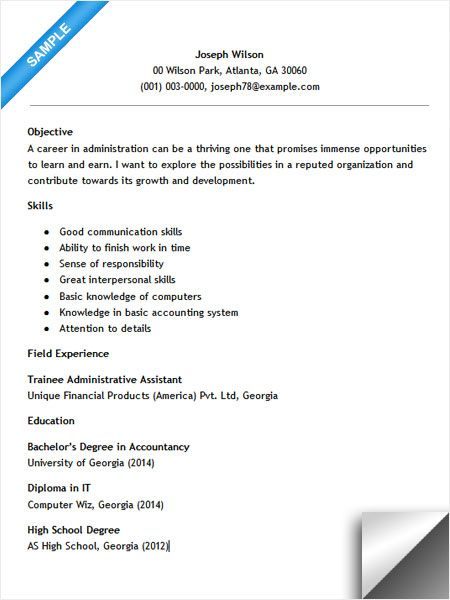Entry Level Administrative Assistant Resume Resume Examples