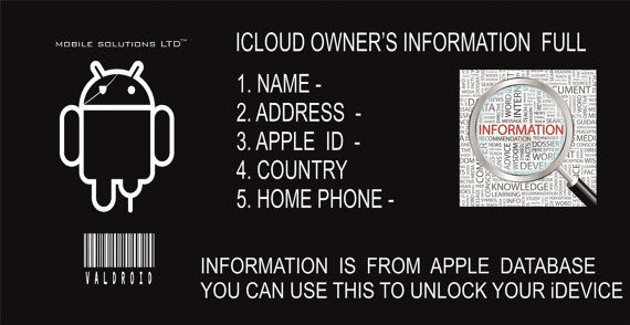 ICLOUD OWNER'S INFO FULL (PHONE NUMBER, EMAIL, ADDRESS