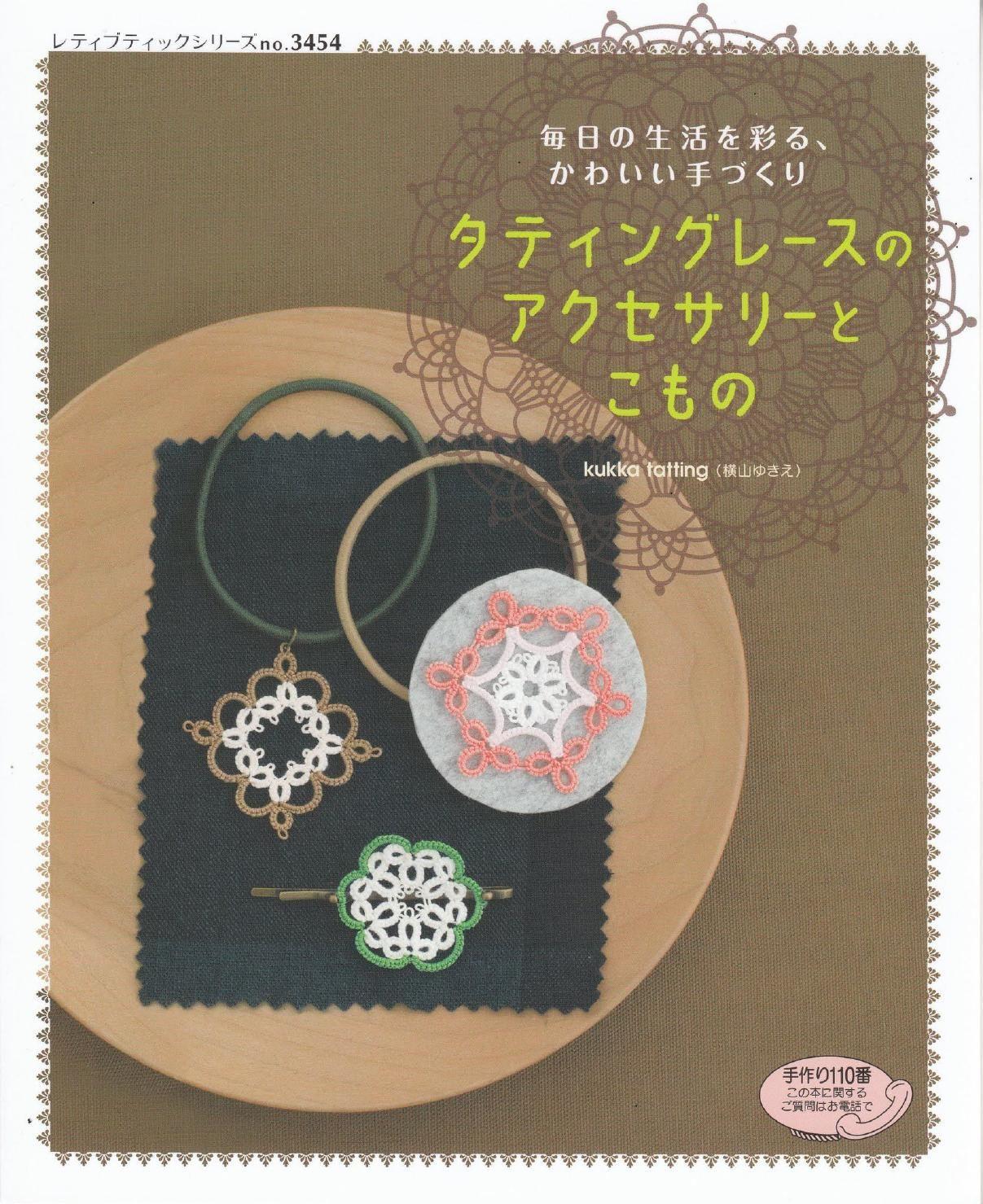 ISSUU - Tatting lace by vlinderieke