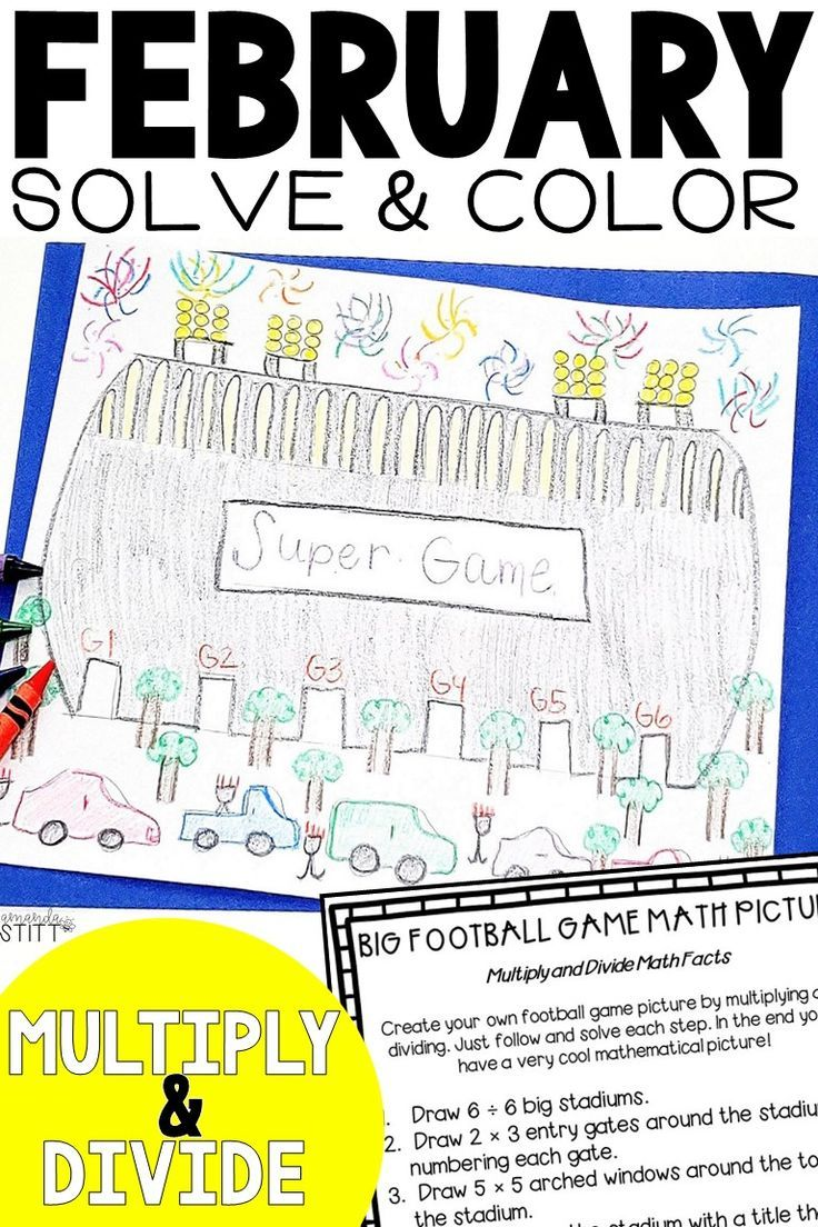 Solve and Color Multiplication and Division February