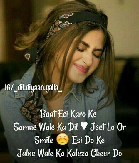 Love Status Hindi For Girls Girly Attitude Quotes Girl Quotes Attitude Quotes For Girls