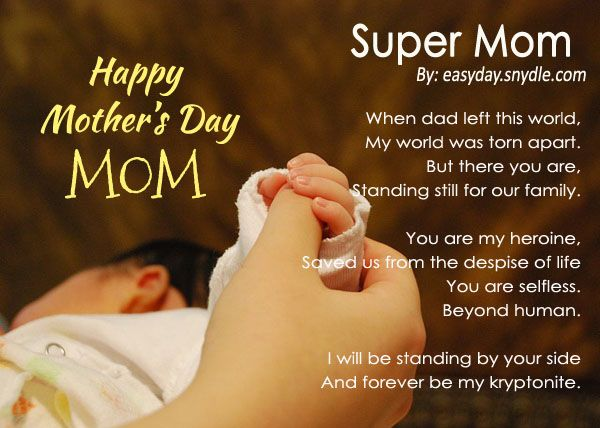 Mothers Day Poems From Son 6