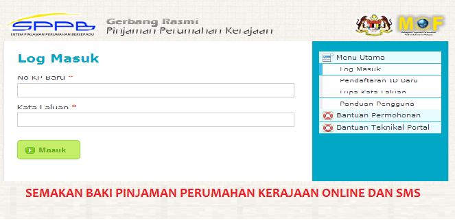 Semakan Baki Pinjaman Perumahan Kerajaan Online Dan Sms Online Sms Map