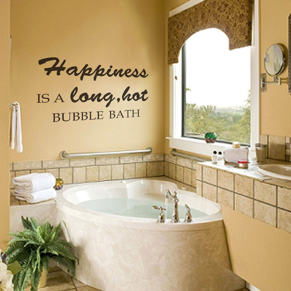 Bathroom Inspired Wall Decal Happiness Bubble Quote Shower Room ...