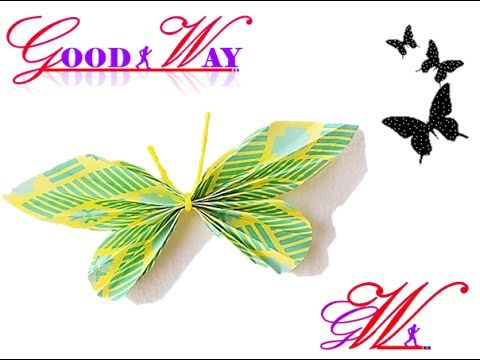 طريقة عمل فراشة بالورق Diy Paper Butterflies Hand Art Crafts Diy And Crafts