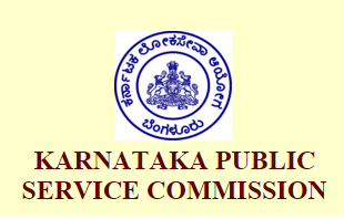 Karnataka PSC Recruitment 2016 Tax Inspector