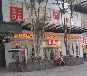 Uniqlo Brisbane City分店快將開業