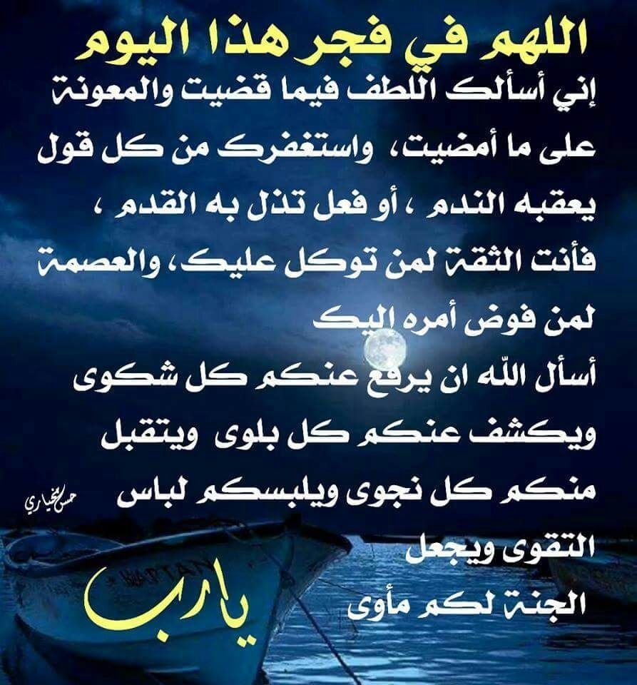 No Title Islamic Qoutes Qoutes Title
