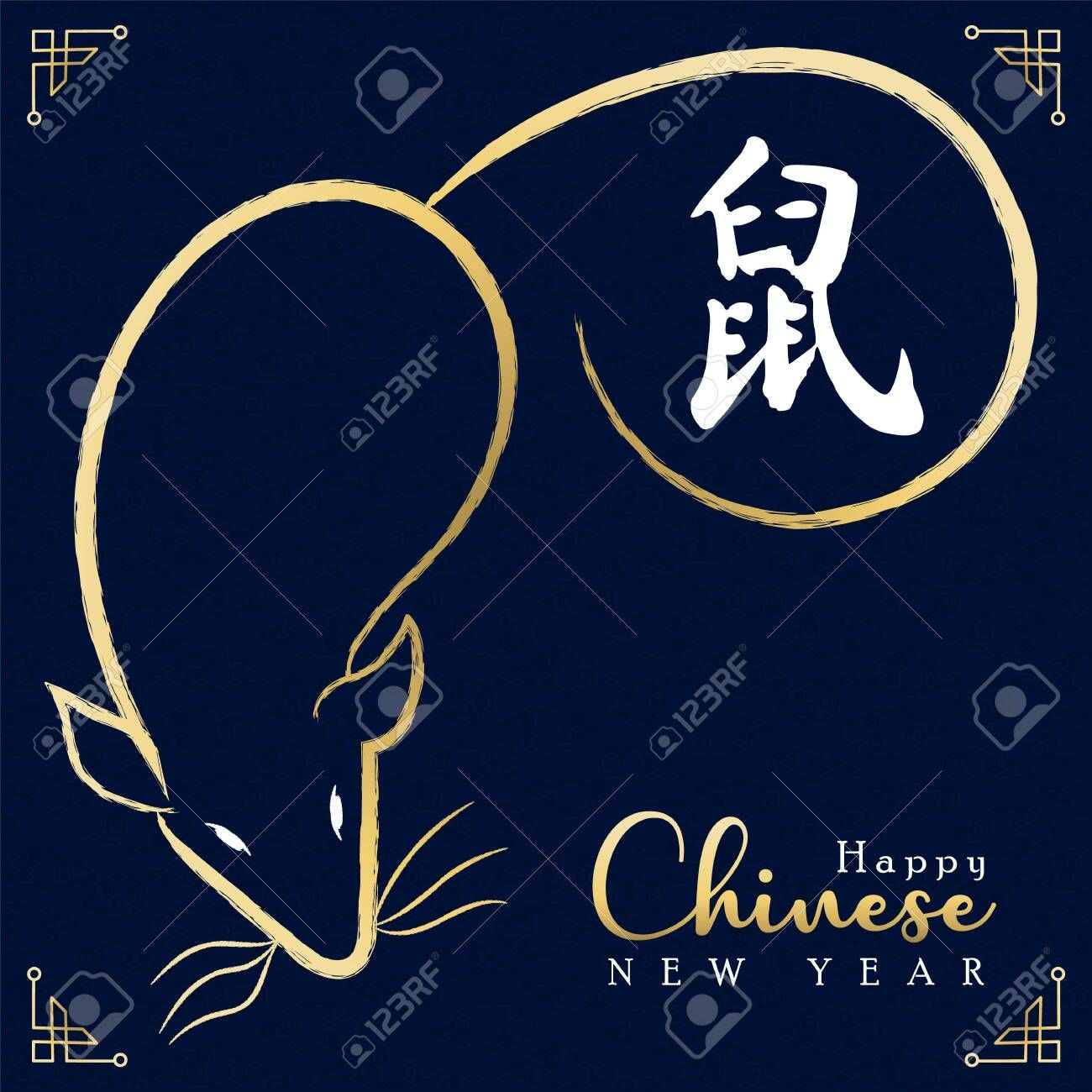 Chinese New Year 2020 greeting card of gold mouse animal in hand drawn asian art style. , #ad, #greeting, #card, #gold, #Chinese, #Year