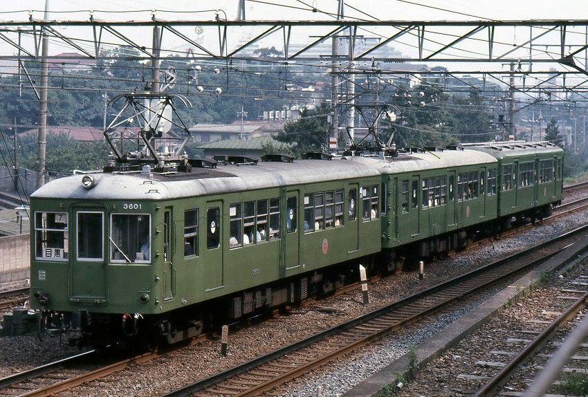 3601東急目蒲線 鉄道 写真 列車の旅 列車