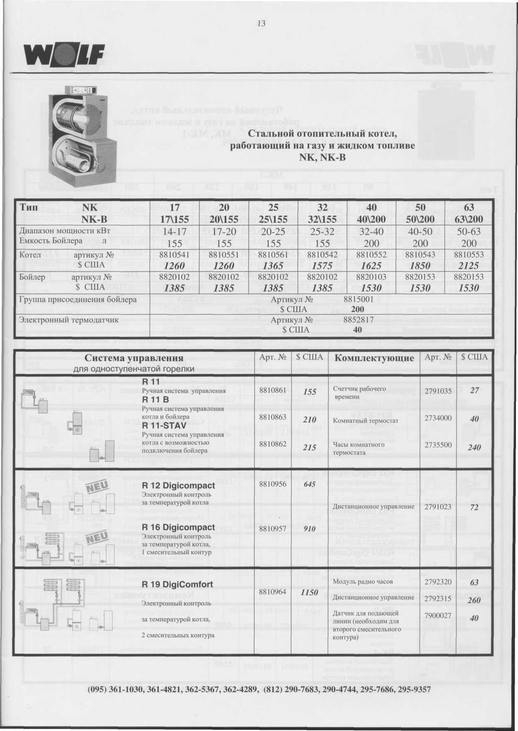 Голицынский 7 издание учебник онлайн 6848 google docs.