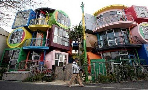 Reversible Destiny Lofts Mitaka (Tokyo) | UNIQUE & UNUSUAL HOUSES ...