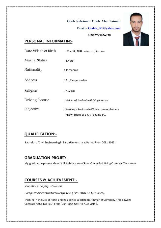 Phd civil engineering resume