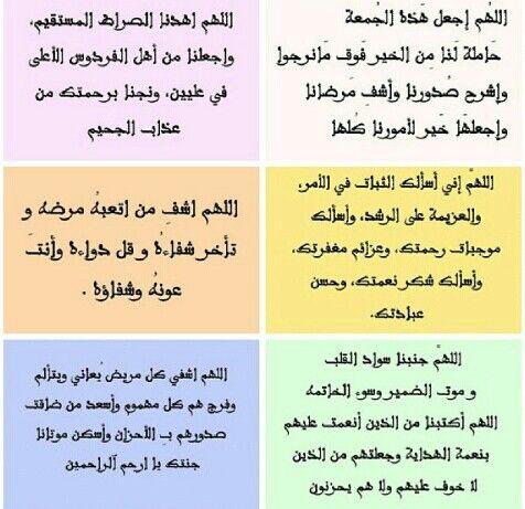 Pin By زخات المطر On اذكار و ادعيه Bullet Journal Journal Remembrance