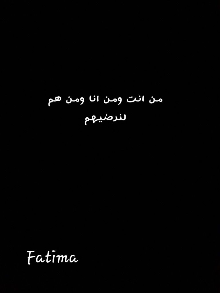 Pin By كاتبة On Writing Writing Lockscreen Lockscreen Screenshot