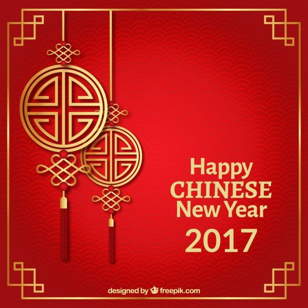 chinese food new year border happy chinese new year on a red background 23 2147532151