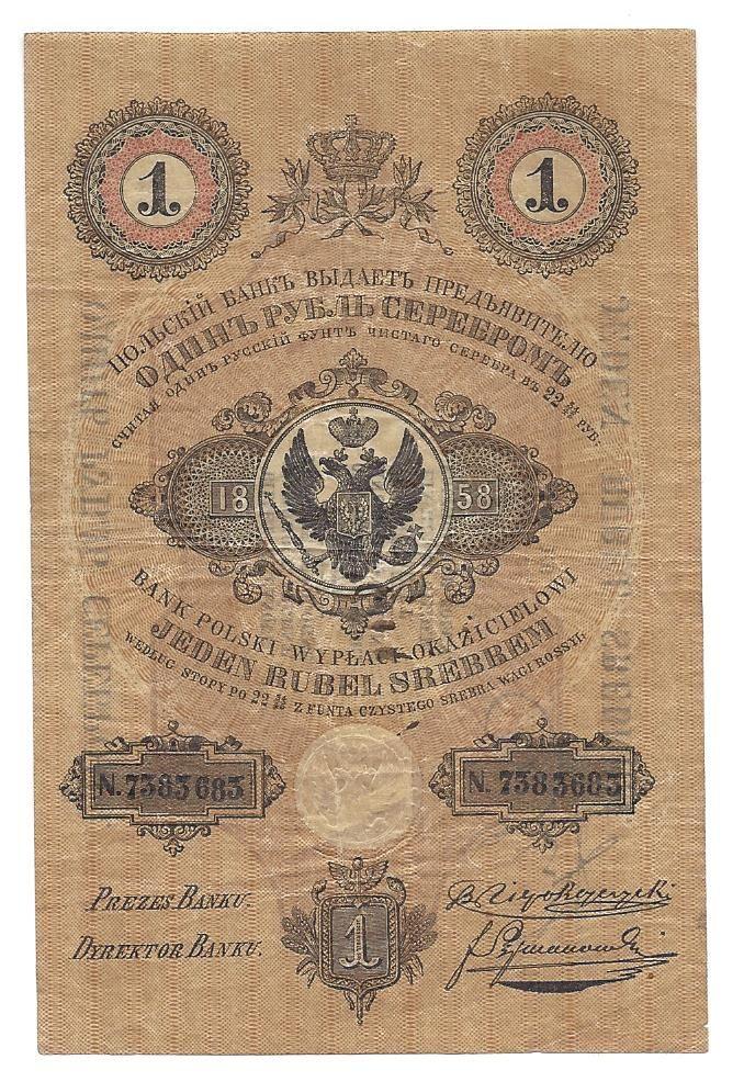 1 Rubel Srebrem Zolty Rev Na Bialym1 Coin Of The Realm Money