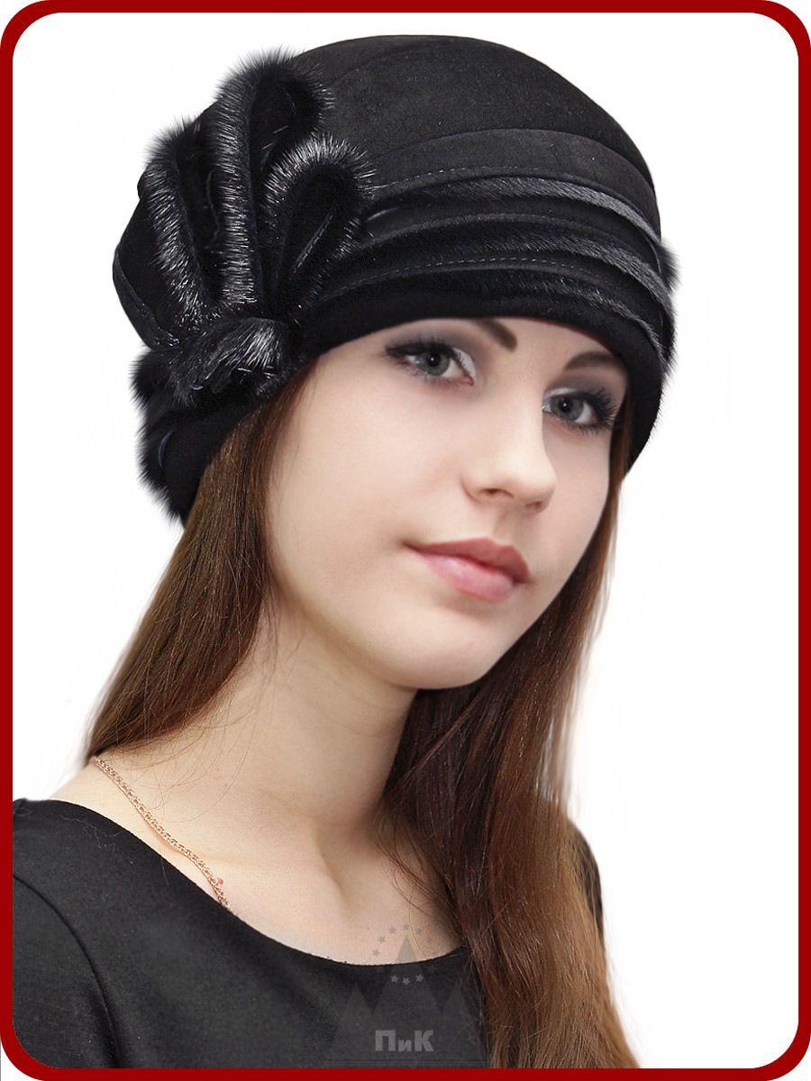 aaac60439959 Шапка Нева - Женские шапки - Из кожи и замши | шляпки, головные ...