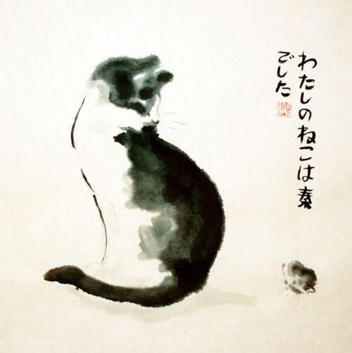 artemisdreaming:  Chin sumi-e ~DeepRed1981