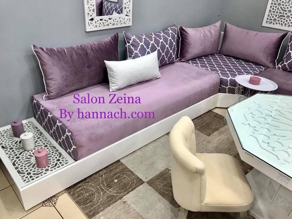 Salon Zeina D Angle Salon Salam Hannach Mobilier Marocain Salon Marocain Design Decoration Salon Marocain Moderne