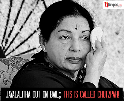 Supreme Court has granted bail to Jayalalitha on grounds