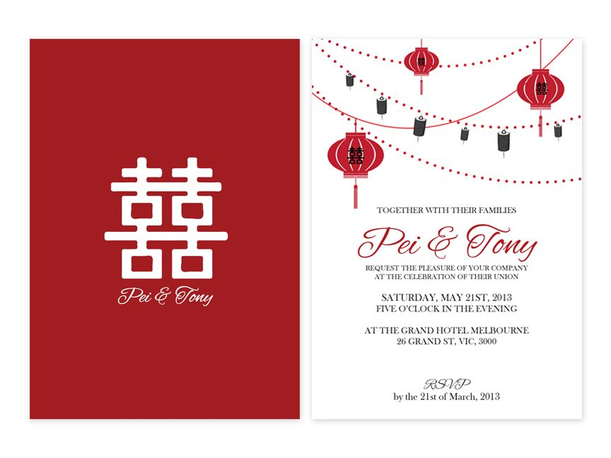 I really like this one as the Shower Invites :) Asian Lantern ...